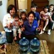 天然水ウォーターサーバーを11年ご愛用のお客様(名古屋市守山区)