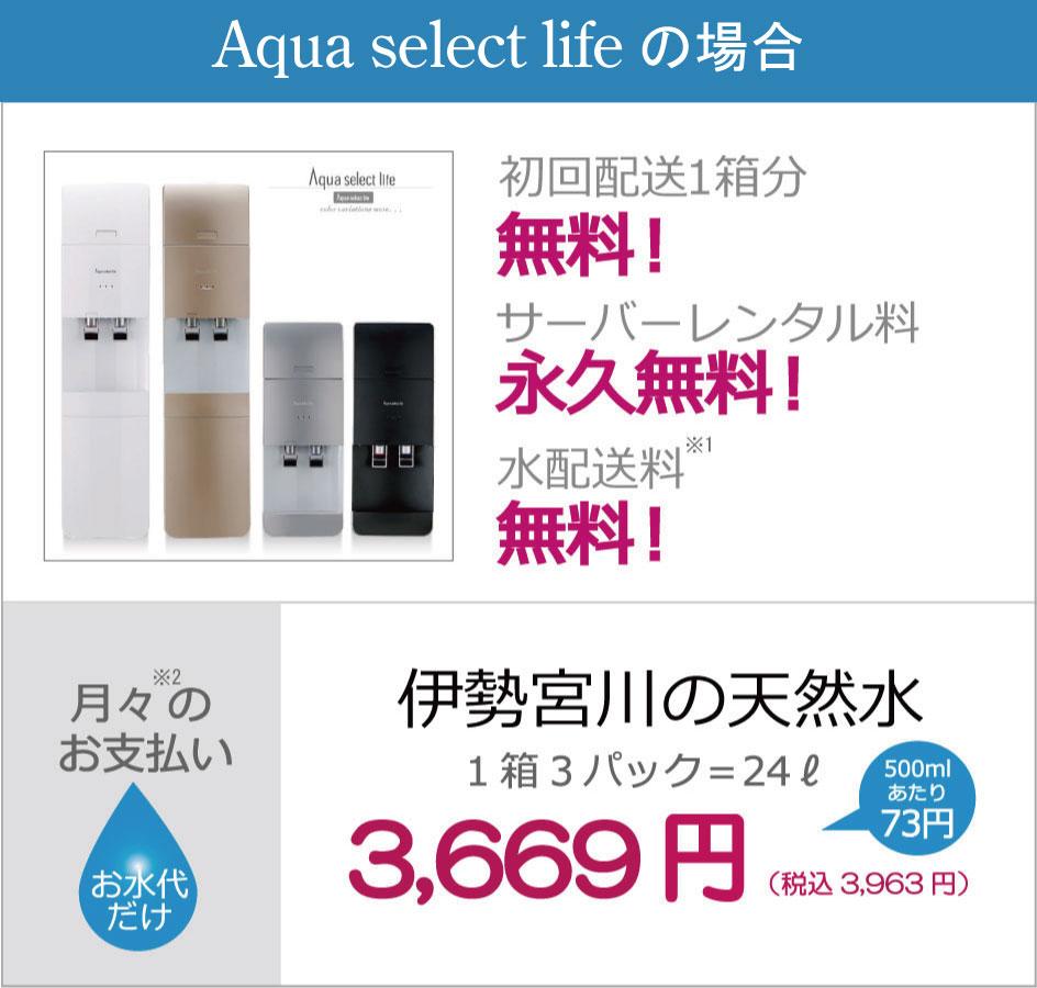 1way_price03