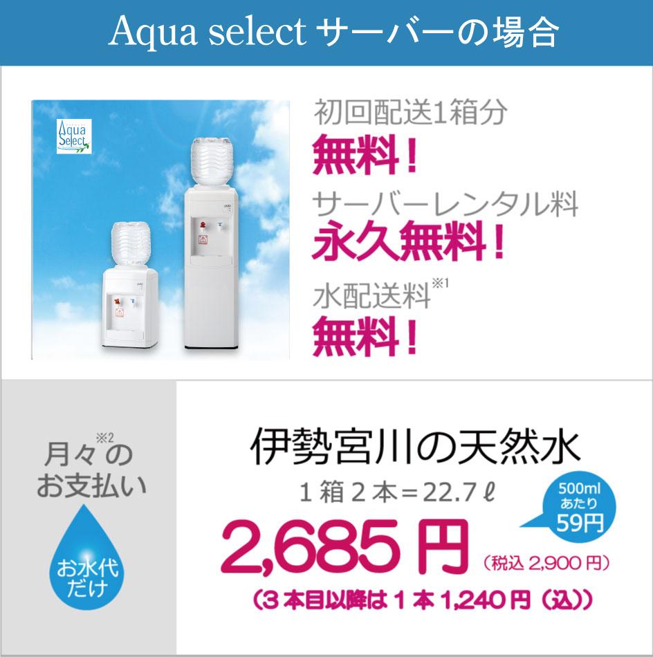 2way_price03