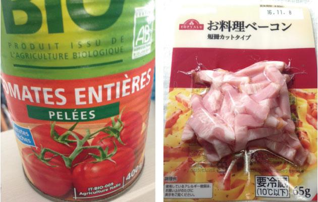 bacon_tomato