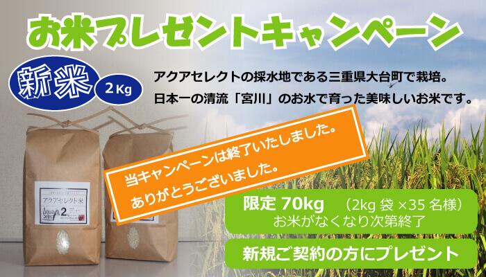 RicePresent2018_top